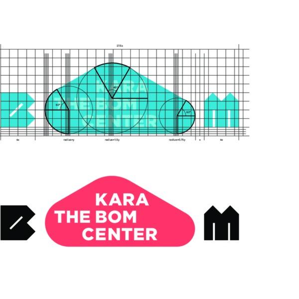카라 더봄센터 로고 [사진그림류]