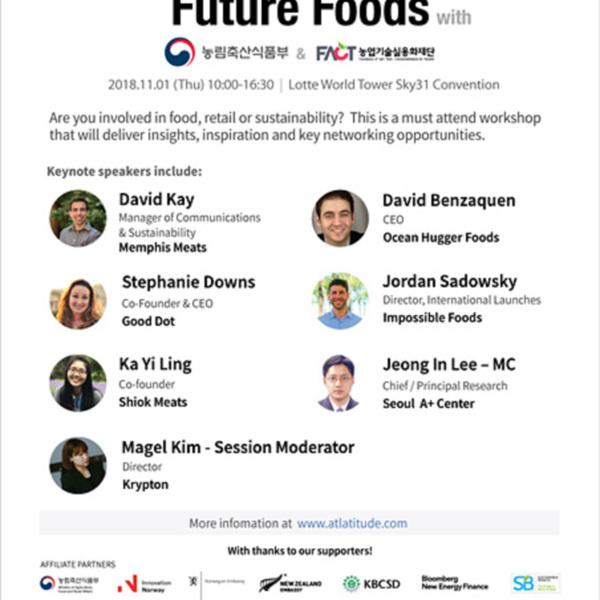 미래식량회의 Future Food Conference [사진그림류]