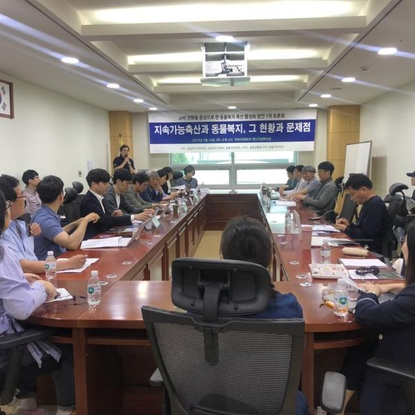 지속가능 복지축산 토론회 [사진그림류]