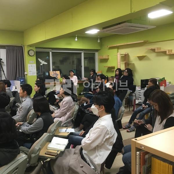 고돌북스 가축전염병(우희종 교수) 현장 [사진그림류]
