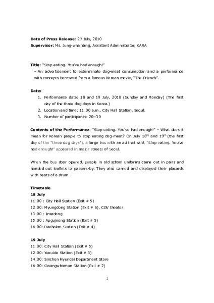 KA-1120.pdf