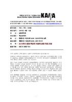 http://13.124.250.19/data/KA-1327.pdf