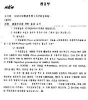 http://13.124.250.19/data/KA-1370.jpg