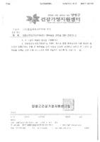 http://13.124.250.19/data/KA-877.pdf