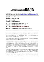 http://13.124.250.19/data/KA-1134.pdf