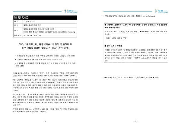 http://13.124.250.19/data/2017/KA-2017-0697-2.pdf