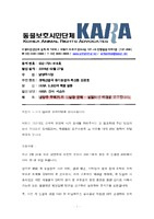 http://13.124.250.19/data/KA-1292.pdf