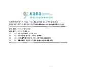 http://13.124.250.19/data/KA-1130.pdf