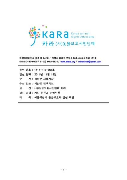 KA-165-edited.pdf
