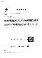 http://13.124.250.19/data/KA-1333.jpg