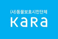 http://13.124.250.19/data/KA-1060.jpg