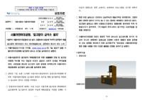 http://13.124.250.19/data/KA-1200.pdf