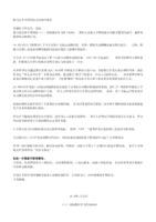 http://13.124.250.19/data/KA-1241.pdf