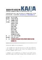 http://13.124.250.19/data/KA-1295.pdf