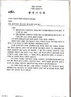 http://13.124.250.19/data/KA-1331.jpg