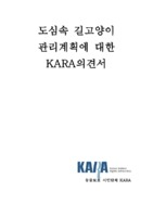 http://13.124.250.19/data/KA-1343.pdf