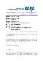 http://13.124.250.19/data/KA-1392.pdf
