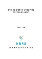 http://13.124.250.19/data/KA-164.pdf