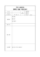 http://13.124.250.19/data/KA-192.pdf