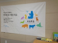 http://13.124.250.19/data/KA-446-1.JPG