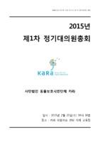 http://13.124.250.19/data/KA-604.pdf