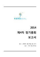 http://13.124.250.19/data/KA-611.pdf